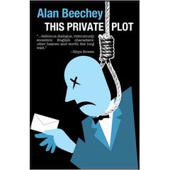 This Private Plot